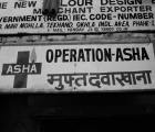 03_KC_OpASHASign_BW